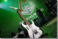 У музыканта группы «Бахыт Компот» в Москве украли гитару ручной работы