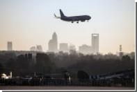 Эксперты перечислили самые непунктуальные аэропорты мира