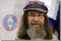 В Москве дали старт проекту Федора Конюхова «Русский космос»