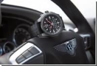 Breitling обеспечит часами владельцев новой модели Bentley