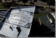 В США создали самую большую в мире доску для спиритических сеансов