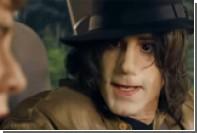 В Британии отменили показ скетча с Майклом Джексоном из-за протеста его дочери