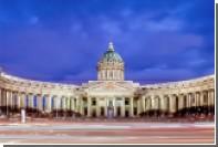 Британским туристам посоветовали побывать в России в 2017 году