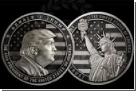 Челябинская компания отчеканила Трампа на монетах за 10 тысяч долларов