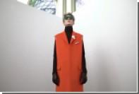 Dior дал модные советы рейверам