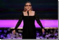 Актрису Кэрри Фишер похоронили в «капсуле» из-под антидепрессанта