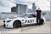 Арт-кар BMW принял участие в гонках на выносливость