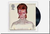Дэвид Боуи появится на марках Королевской почты