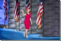 Челси Клинтон заступилась за младшего сына Трампа