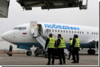 «Победа» прекратит полеты в кировский аэропорт Победилово