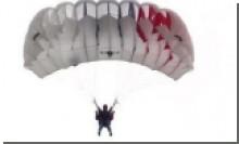 Прыжок парашютиста с крыши томской высотки попал на видео