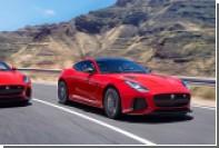Jaguar изменил машины под нужды любителей быстрой езды