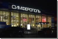 В аэропортах Волгограда и Крыма возникли сбои в работе из-за тумана