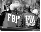 Лукин – о прослушке ФБР: Когда отношения плохие, законы не существуют