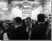 «Единороссы» собрались уменьшить налоги и защитить казну
