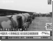 Китай пугает Трампа ракетами у российских границ