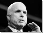 Антироссийская инициатива Сената США говорит о расколе в Вашингтоне