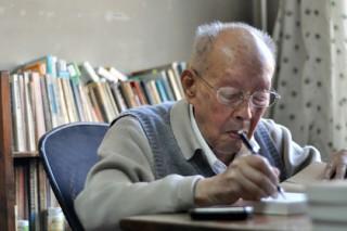 Умер 111-летний создатель латинской транскрипции китайского языка