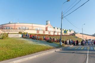 CNN сообщил о закрытии школы для детей дипломатов США в Москве