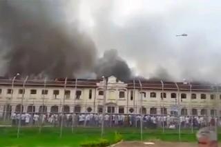 Из бразильской тюрьмы во время бунта сбежали 200 заключенных