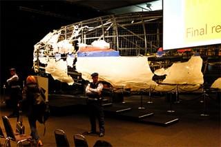Полиция Нидердандов изъяла материалы по MH17 у двух голландских журналистов