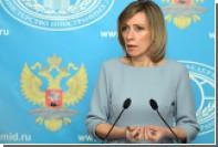 Захарова отреагировала на слова Мэрил Стрип о Трампе