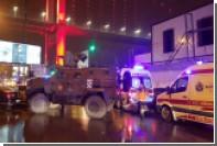 Глава МВД Турции сообщил о продолжающихся поисках стамбульского террориста
