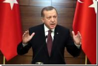 В парламенте Турции сделан новый шаг к расширению полномочий Эрдогана