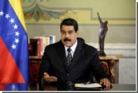 Суд признал ничтожным решение парламента об объявлении Мадуро оставившим пост