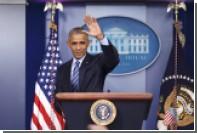Обама рассказал о заложенном им новом фундаменте для США