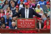 СМИ узнали о планах Трампа реформировать американскую разведку