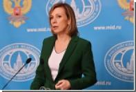 Захарова отреагировала на вспомянутые CNN слова Трампа о России до выборов