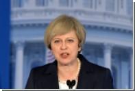 Посольство России в Лондоне прокомментировало стихами визит Мэй в США