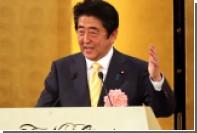 Японский премьер назвал важным сотрудничество с Россией