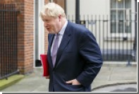 Борис Джонсон призвал отказаться от демонизации России