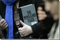 CNN узнал об установлении спецслужбами США посредников между Москвой и WikiLeaks