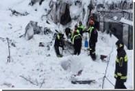 Итальянские спасатели проигнорировали первые сообщения о сходе лавины на отель