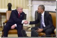 Американцы предпочли Трампу Обаму и Буша-младшего в борьбе с мировым кризисом