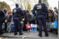 Французские активисты обвинили полицию в издевательствах над мигрантами