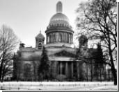 Исаакиевский собор опять стал символом крутых поворотов отечественной истории
