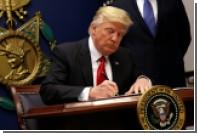 Трамп обвинил сенаторов в попытках развязать третью мировую войну