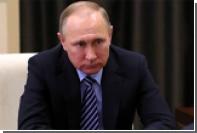 Финляндия подтвердила готовность устроить встречу Путина и Трампа