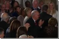 Трамп устроил овацию Клинтон на торжественном обеде