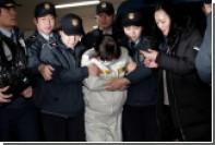 В Дании арестована дочь подруги президента Южной Кореи