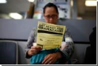 Американский сенат проголосвал за начало отмены Obamacare