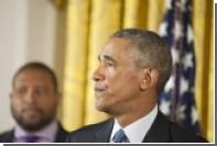 Палата представителей Конгресса США поддержала начало отмены Obamacare