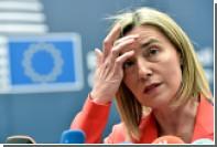 Могерини констатировала рост антисемитизма в Европе