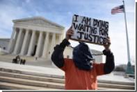 В Вашингтоне прошла акция протеста против тюрьмы Гуантанамо