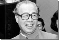 Семья «китайского Горбачева» попросила о его реабилитации