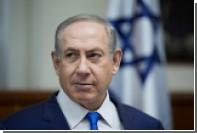 Нетаньяху отказался от участия в конференции по Ближнему Востоку в Париже